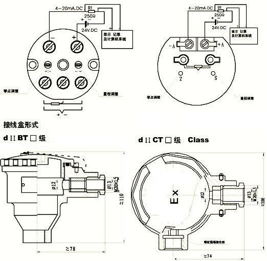 热电阻热电偶校验装置 配以高精度进口数字万用表