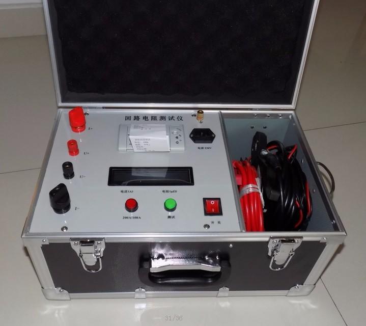 什么是接触电阻测试表 接触电阻测试的方法是什么
