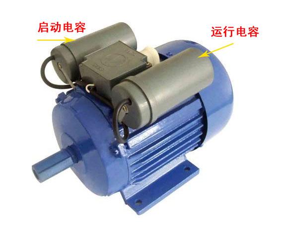 启动电容和运行电容的作用及区别
