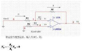 平衡电阻的作用有哪些?以反相放大器来说明