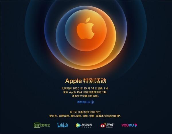 苹果1.jpeg