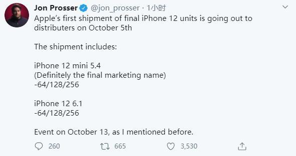 苹果3.jpeg