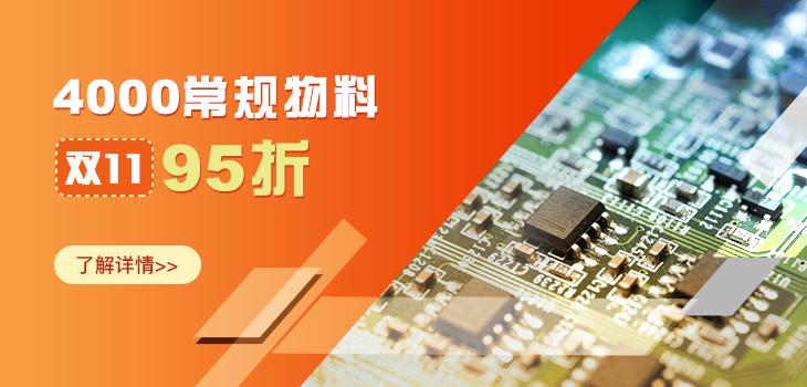 95折banner(1).png