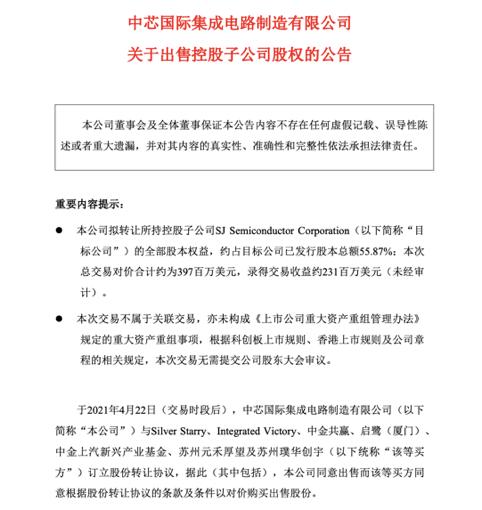 zhongxin.png