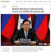 韩国欲以三星为筹码,与美方进行半导体换疫苗?