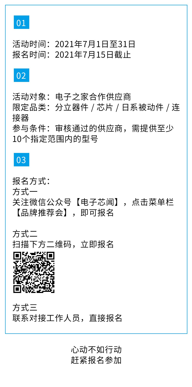 网页成图.png